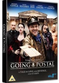 开始邮政(喜剧片)