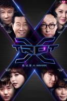 TrotX2014