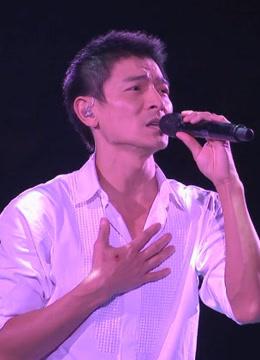 刘德华 2007 Wonderful World 香港演唱会 完整版