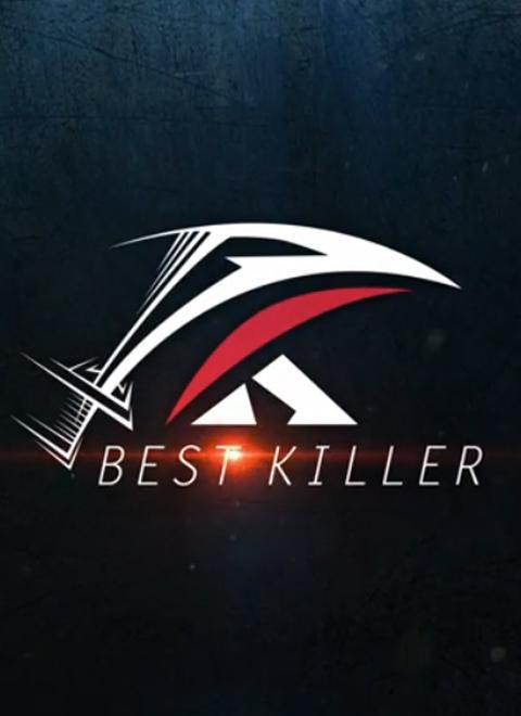 BEST KILLER全国城市联赛太原站
