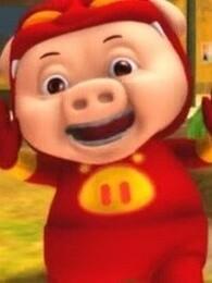 猪猪侠 第3季