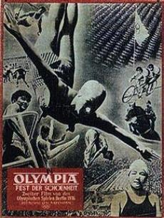 奥林匹亚[下]