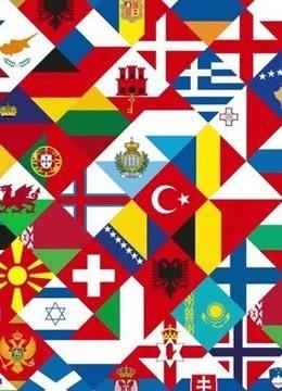 欧足联国家联赛