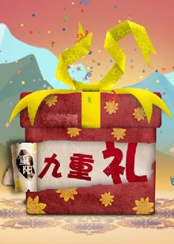 山东卫视2012重阳晚会