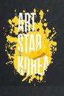 Art Star Korea 2014(2014-06-22期)