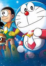 哆啦A梦2015剧场版:大雄的宇宙英雄记
