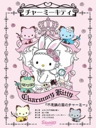 Hello kitty之Charmy Kitty