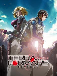 火星异种第2季