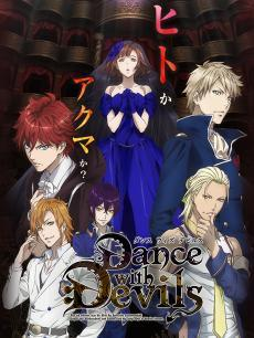 与魔共舞Dance with Devils