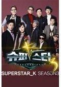 Super Star K 第三季(2014-01-07期)