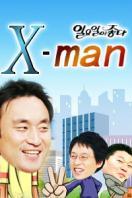 X·Man 2004