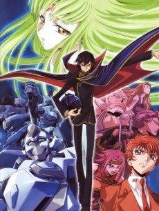 Code Geass 反叛的鲁路修OVA