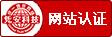 qy88vip千嬴国际官网