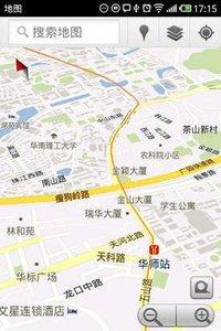 Google地图街景服务下载|Google地图apk免费下载_官方下载地址