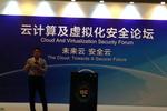 VMware高管亮相ISC2015