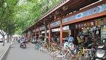 成都锦里,是一个被小商品惯坏了的街道