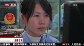 北京市工商局:儿童游乐园消费成近期投诉热点