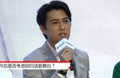 靳东:一直都不喜欢拍戏 难回归只因演话剧太清贫