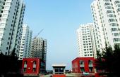 北京市加快建设抓紧落实 有效保障群众住房需求