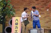《跨界喜剧王》孙楠演绎打工奇遇(9月24日完整版)