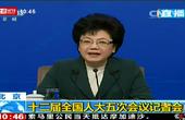 国家卫生计生委主任李斌等答记者问