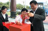 中南控股集团: 创造社会价值是更高的追求