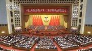 《中国新闻》 20210304 21:00