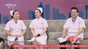 《向幸福出发》 20210512 国际护士节特别节目