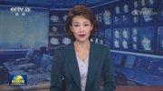 《新闻联播》 20200927 19:00
