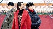 第10期 雪中紫禁城惊艳邓伦张鲁一 Baby探秘皇帝的洞房坤宁宫