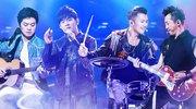 第1期 谢霆锋秀架子鼓尽显狂野 周杰伦古筝弹唱再现中国风