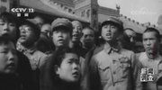 《新闻调查》 20201024 黄河大合唱80年
