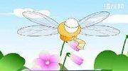 幼儿认知童谣《蜻蜓》