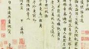 ��������2.07��Ԫ�ɽ� 20����ֵ45��