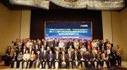 东进出席第十三届中国农村金融机构信息化高峰年会展实力