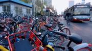 高校禁止共享单车入内引热议 被质疑