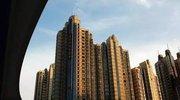 武汉楼市年内首现供大于销,房价上涨压力仍然较大