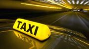 网约车配套政策下月实施:新政或被地方
