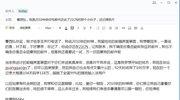 21CN媒体创新部总监曹西弘你也玩消失吗