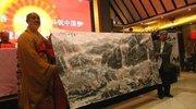 中国书画名家采风团全国之旅公益活动五台山启幕