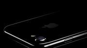 三大运营商iPhone7套餐出炉:移动优惠力度最低