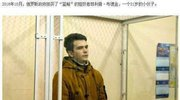 死亡游戏《蓝鲸死亡游戏》潜入中国, 有网友称已有人组织游戏群