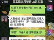 黄晓明凌晨发声,用三大事实自证清白,杨颖保持沉默,微博却沦陷