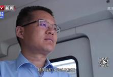 中国梦365个故事:郜春海的故事