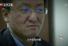 中国梦365个故事:外事最前线