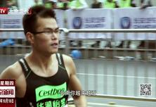 中国梦365个故事:勇者区间