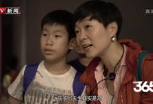 中国梦365个故事:暴走博物馆
