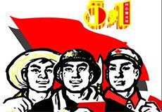 """庆祝""""五一""""国际劳动节"""
