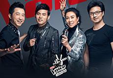 中国好声音第四季首播