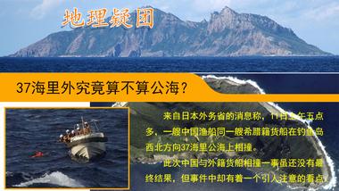 中国渔船钓鱼岛被撞后为何会先被日方救起?